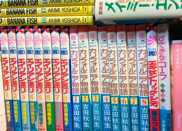 Western Roots In Japanese Manga Keio Research Highlights