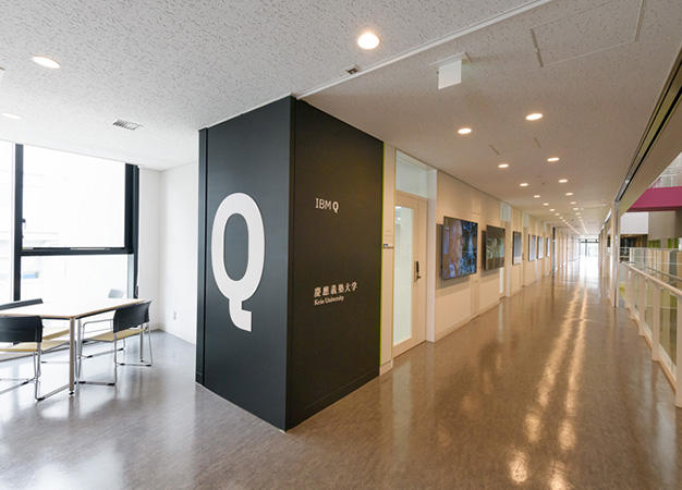 Quantum Computing: Keio University launches IBM Q Network Hub - Keio